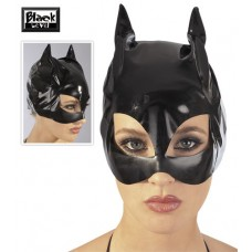Cat mask Latex